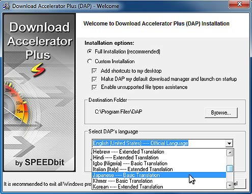 Download Accelerator Plus (DAP) - Choose language window screenshot
